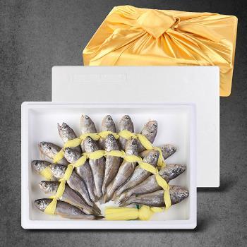 영광 법성포굴비 선물세트2호(20미)17~19cm내외(1.4kg내외)