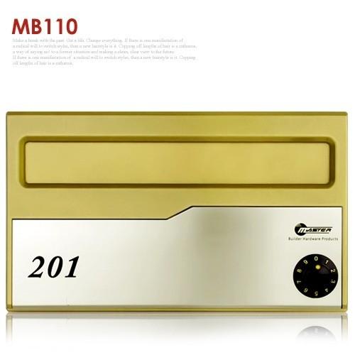 우편함.MB110.270*160*160mm.골드