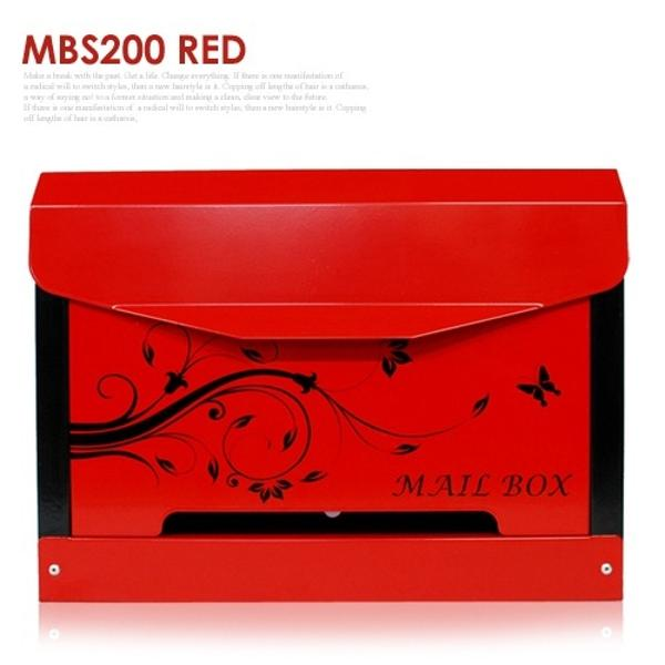 우편함.MBS200.레드