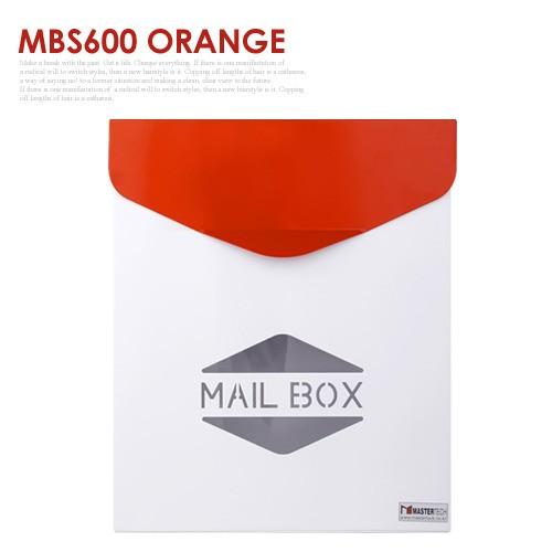 우편함.MBS600.옐로우